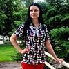 Анна Игрушечная