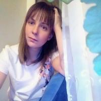 Екатерина Бобровских