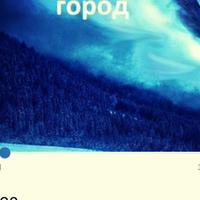 Фотография Анастасии Никитиной ВКонтакте