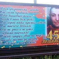 Фотография страницы Ольги Кукушкиной ВКонтакте