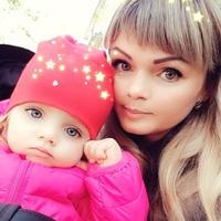 Личная фотография Инны Стародумовой