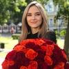Ирина Романенко