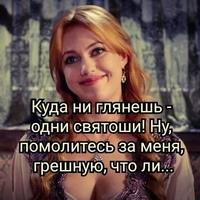 Ольга попенко австралия работа для девушек