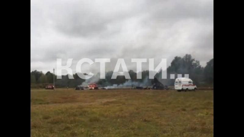 Саваслейка (Истребитель МиГ-31 разбился в Кулебакском районе)