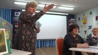 День поэзии в детско- юношеской библиотеке Советска