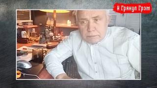 Политковский: сценарий Беларуси в РФ, тайная дача Путина, протесты в Москве // И Грянул Грэм