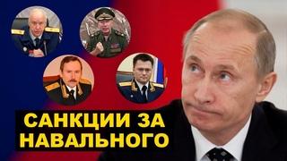 ЕС выгонит путинских дружков, Путин катается на лыжах