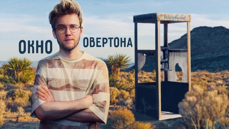 Почему эта телефонная будка стоит в пустыне КР 8
