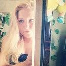 Личный фотоальбом Ольги Цветковой