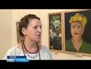 «Улыбка чеширского кота» оренбурженка Лариса Нестерова представила своё видение сказочных героев