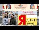 Детям блокадного Ленинграда посвящается