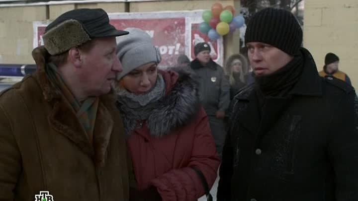 КЛУБ РУССКИХ ДЕТЕКТИВОВ Чужой район 2 26 серия До самой смерти 2012 2013 годы 16