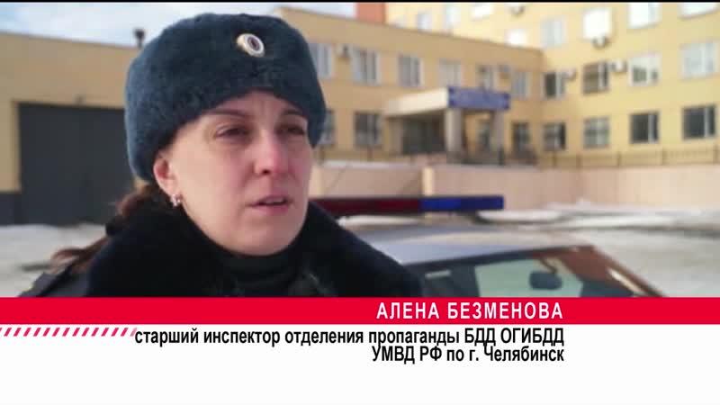 Сотрудниками Госавтоинспекции города Челябинска при проверке содержания улично дорожной сети в зимний