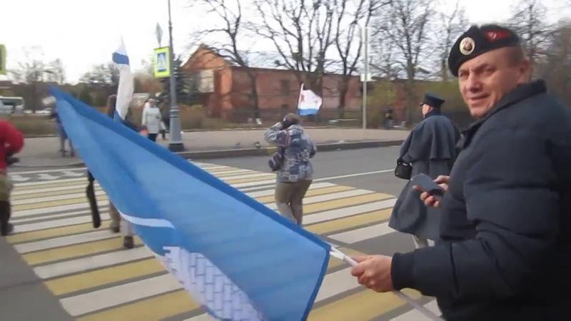 1 й Международный российско белорусский историко патриотический форум Морское братство нерушим