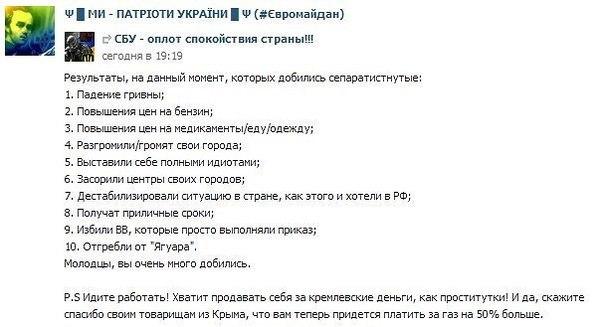 """""""то говор¤т проститутки проститутки во владикавказе"""