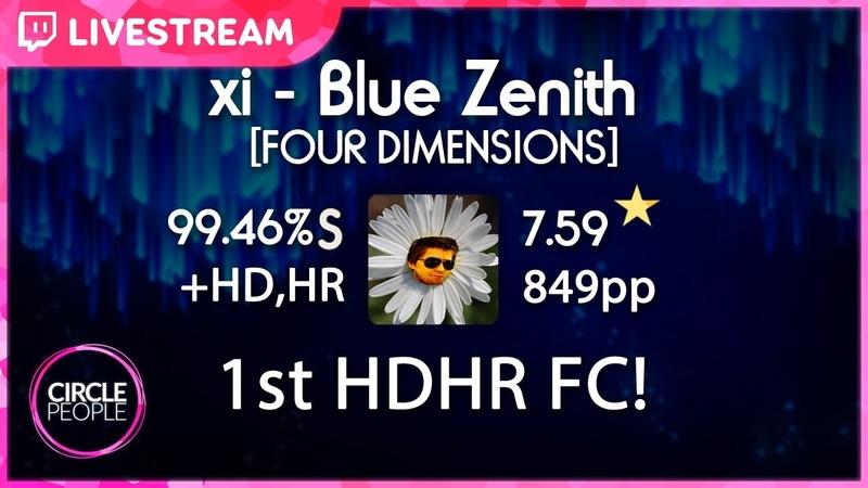 Osu Karthy xi Blue Zenith FOUR DIMENSIONS HDHR 99 46% FC 1 849pp 1ST HDHR FC