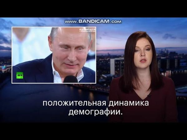 Вымирание россиян Численность населения к концу 2020 года сократится на 352 тысячи человек