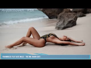 Vocal Trance  Incredible Female - Kate Miles Top Songs Full Set