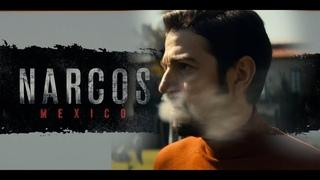 Diego Luna | Miguel Ángel Félix Gallardo | Narcos: México | Netflix