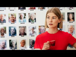 Аферистка (2020) Трейлер на русском