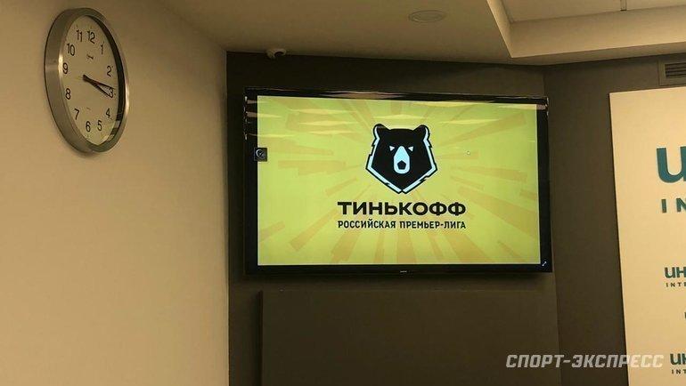 «Тинькофф» стал титульным спонсором РПЛ