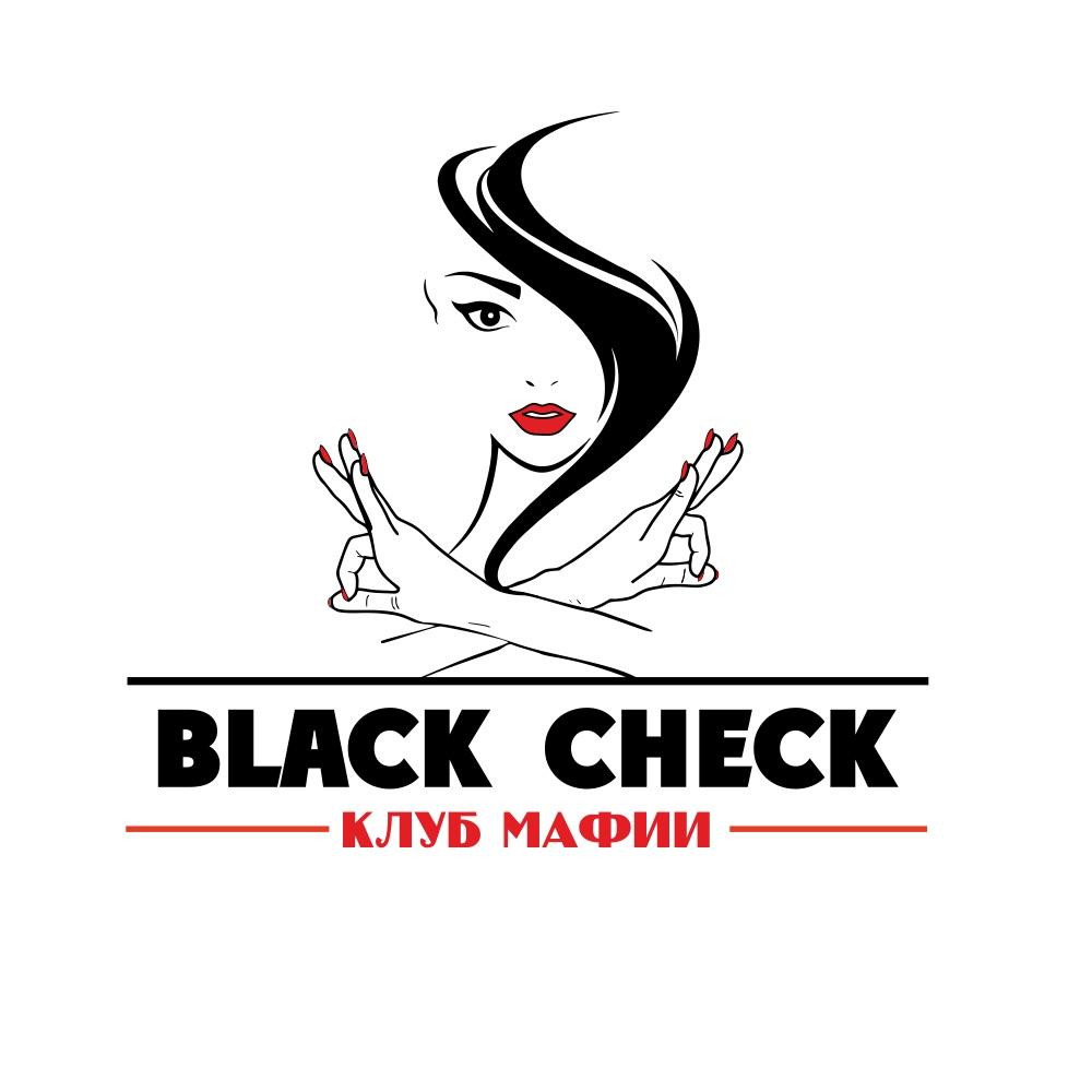Афиша Открытие клуба BLACK CHECK 2020 Краснодар