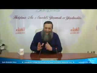 Ваххабит говорит если найдёте где Ибн Таймия противоречил четырём имамам, сожгите его книги