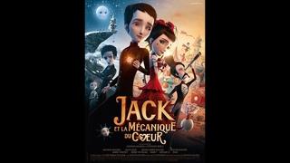 Jack et la Mécanique du Cœur (2013) Regarder HDRiP-FR
