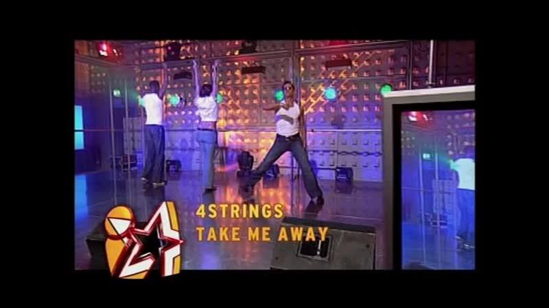 4 Strings - Take Me Away (LIVE @VIVA INTERAKTIV)