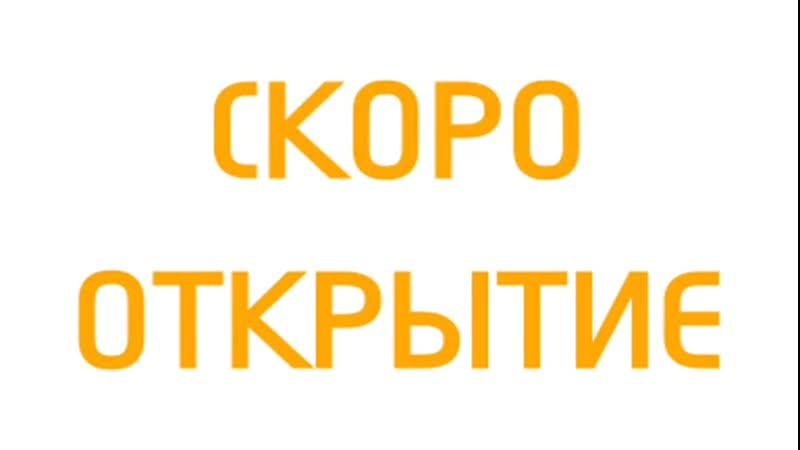 VID_19960905_151429_704.mp4