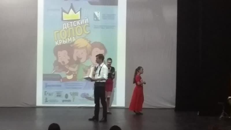 Финал Детский Голос Крыма