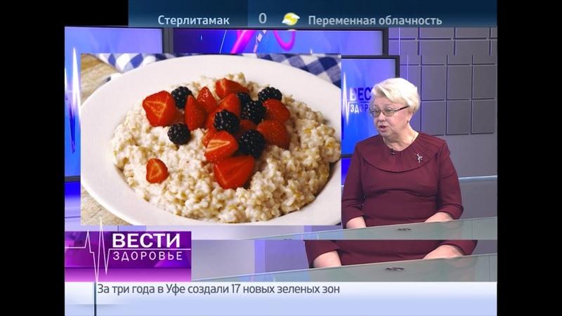 Вести. Здоровье - 09.03.16