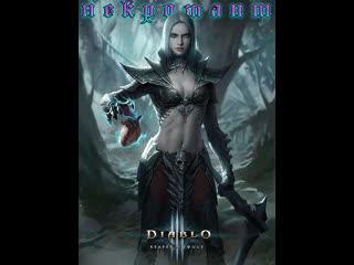 Diablo 3 | 21 сезон начался) | El Corazon