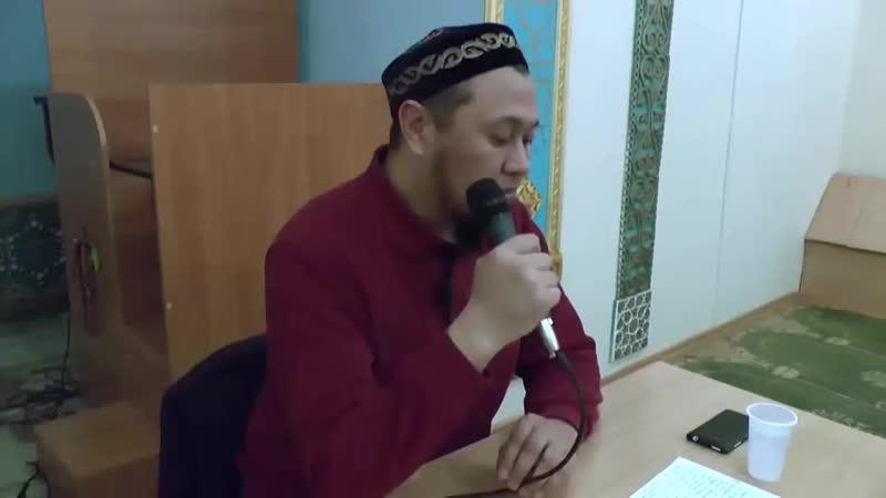Арман Куанышбаев Жындар Шайтандар туралы Уагыздар
