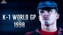 ОСТАНЕТСЯ ТОЛЬКО ОДИН - ОБЗОР К-1 WORLD GP 1998