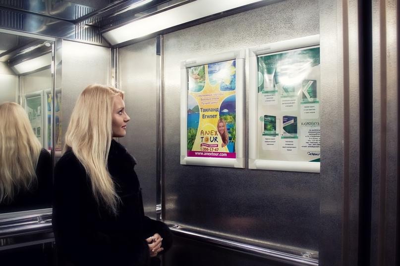 2a3469c2cecb Неужели Вам никогда в голову не приходила идея начать рекламный бизнес  после того, как вы проехались в лифте и увидели там несколько рекламных  плакатов