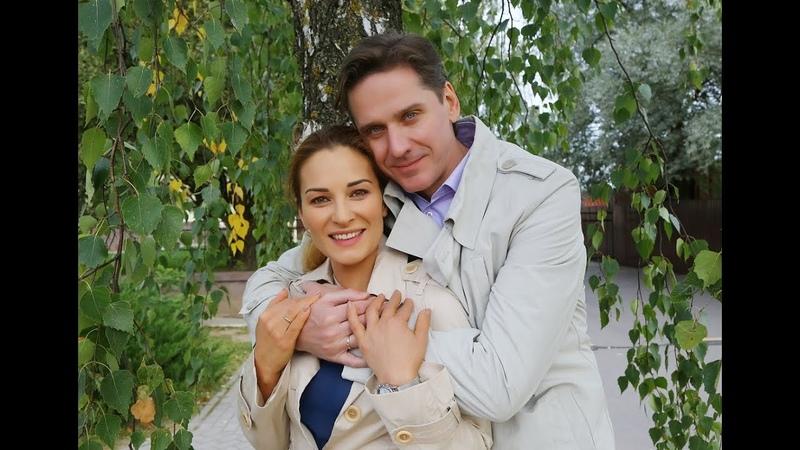 Нина Гогаева ~Идеальный брак~ Лена и Миша