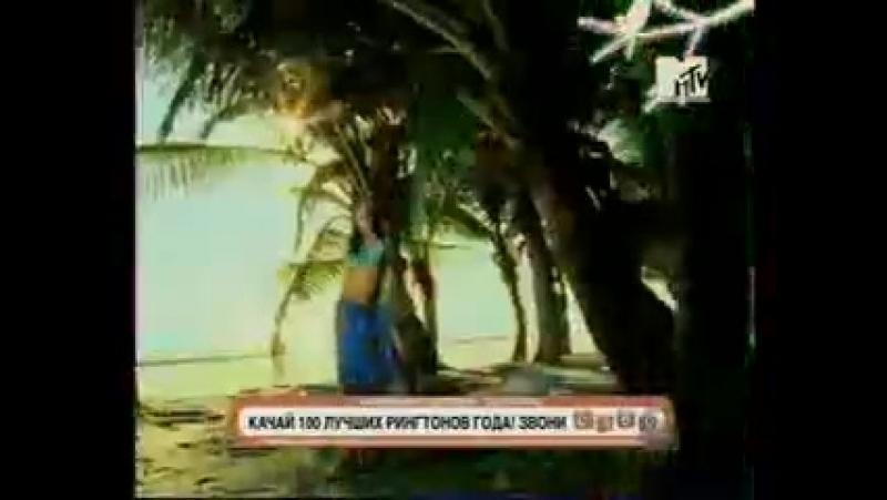 100 лучших клипов года (MTV, 1 января 2006) 11 место. Виктория Дайнеко - Лейла