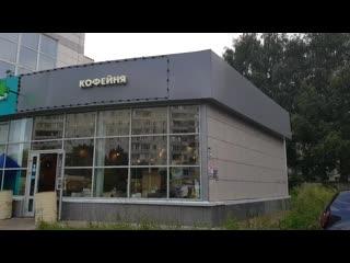 Кофейня, где пройдет концерт ПЛЮС СЕМЬ