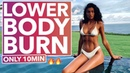 KELLY GALE 10MIN LOWER BODY BURN    HOME WORKOUT