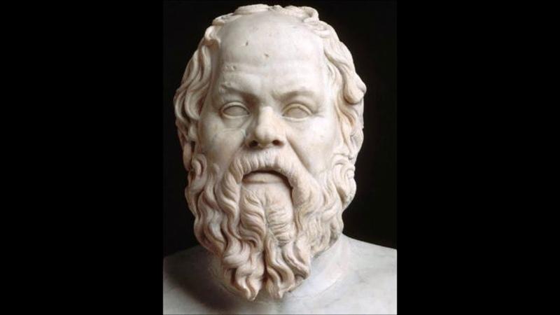 33 Платон Том 3 Государство