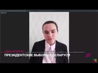 Тихановская в интервью ТК Дождь заявила, что если бы у ее мужа было 900 000 $, то он не боролся бы за права простого народа))