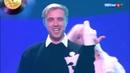 Егор Крид - Сердцеедка Песня года Новый год 2020 на Россия 1