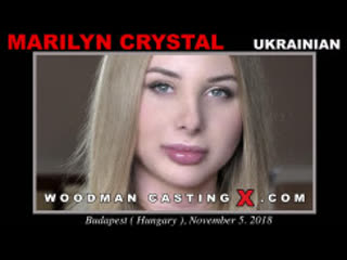 WoodManCastingX - Marilyn Crystal
