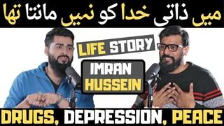 Imran Hussein | Drugs to Peace | Deist to Muslim | Life Story