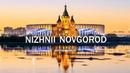 Нижний Новгород Песня Нижний800 Гимн Нижнего Новгорода