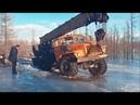 Зимник Настоящий Северный дальнобой. Грузовики на тяжелом бездорожье Крайнего Севера!