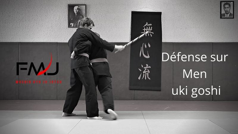 Arts martiaux Défense sur men uki goshi Mushin ryu ju jutsu japonais