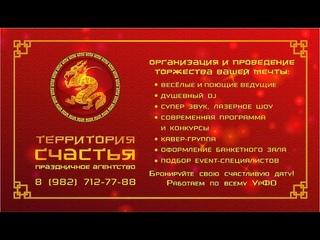 Ведущие и Диджей (DJ) на Свадьбу, Юбилей, Корпоратив, Выпускной