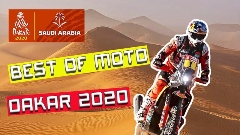Best of Moto Dakar Rally 2020